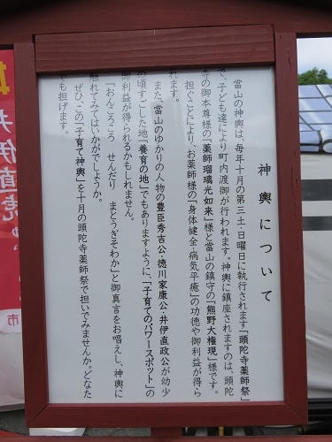 IMG_6891 神輿