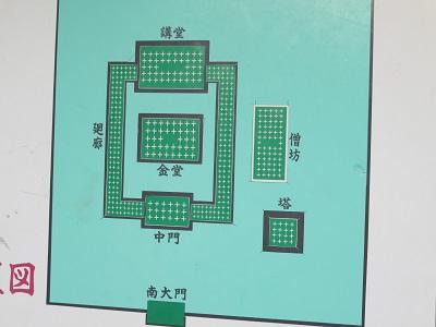IMG_4728 配置図