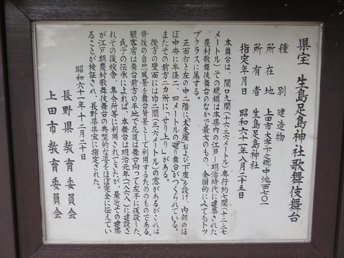 IMG_5356 歌舞伎舞台