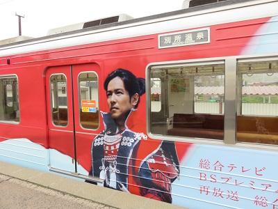IMG_5365 上田電鉄