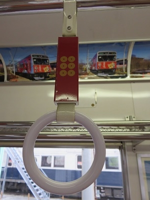 IMG_5367 上田電鉄