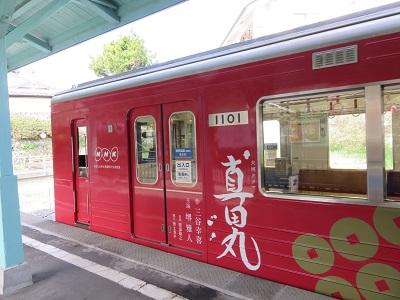 IMG_5483 上田電鉄