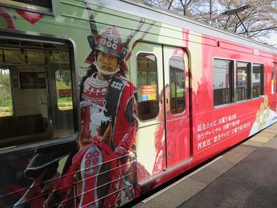 IMG_5486 上田電鉄