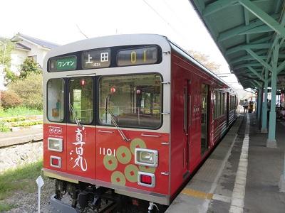 IMG_5487 上田電鉄