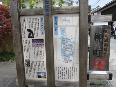 IMG_5537 柳町