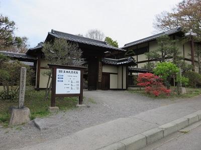 IMG_5710 歴史館