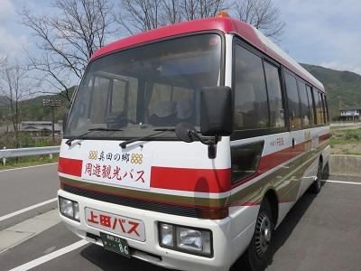 IMG_5929 周遊バス