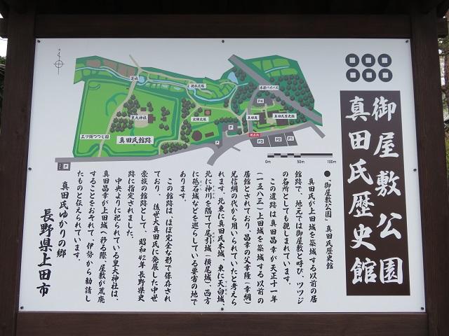 IMG_5639 御屋敷公園
