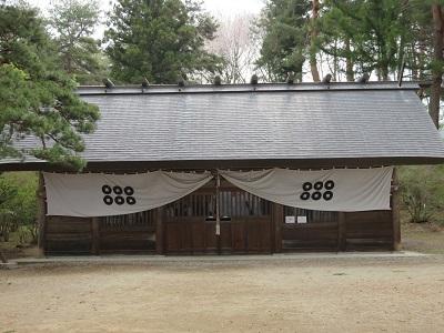 IMG_5650 皇太神社