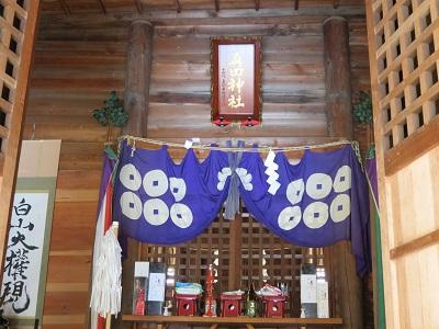 IMG_5856 真田神社