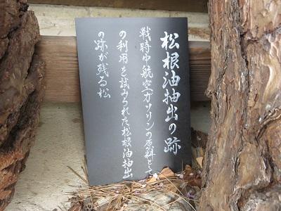 IMG_5858 真田神社