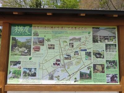 IMG_5867 横尾
