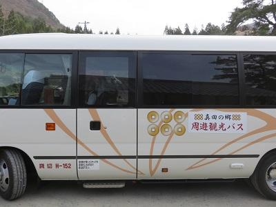 IMG_5826 周遊バス