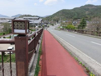 IMG_5926 幸村橋
