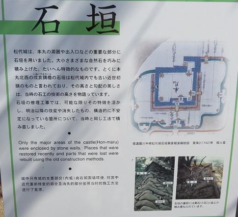 IMG_4804 石垣