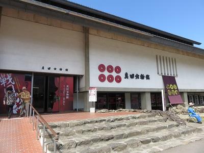 IMG_4833 宝物館
