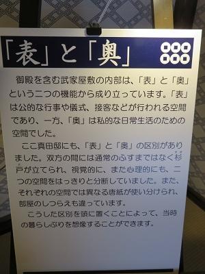 IMG_4851 ふすま