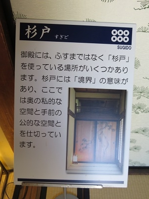 IMG_4860 杉戸
