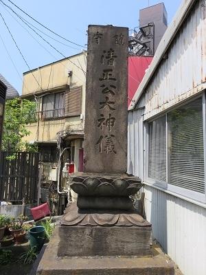 IMG_6013 清正寺