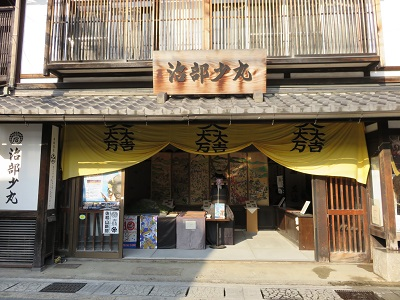 IMG_9176 妙源寺