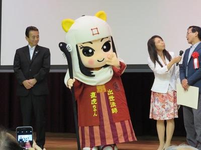 IMG_9210 直虎