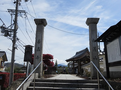 IMG_4573 芳泉寺