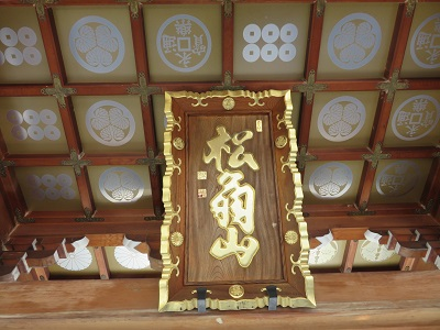 IMG_4582 芳泉寺