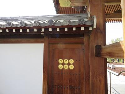 IMG_4581 六文銭