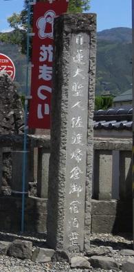 IMG_5066 蓮乗寺2