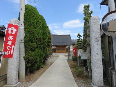 IMG_5101 西念寺