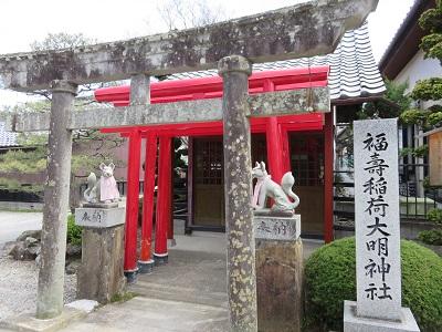 IMG_5103 西念寺