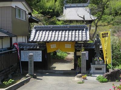 IMG_5083 恵明寺