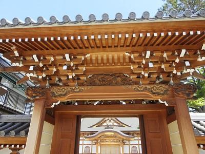 IMG_5061 龍泉寺