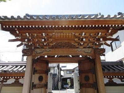 IMG_5064 龍泉寺