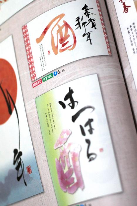 sekaiichi_2.jpg