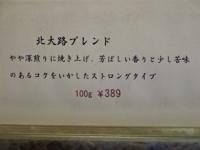 DSC05074.jpg