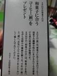DSC05502_20160619213245a2c.jpg