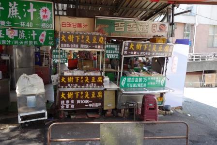 お豆腐作り (2)