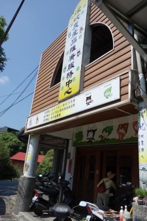 お豆腐作り (5)