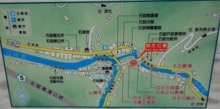 石老町 (1)