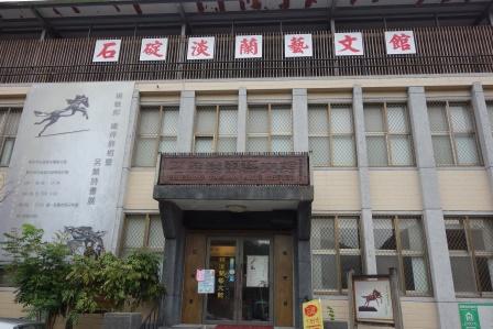 石老町 (2)