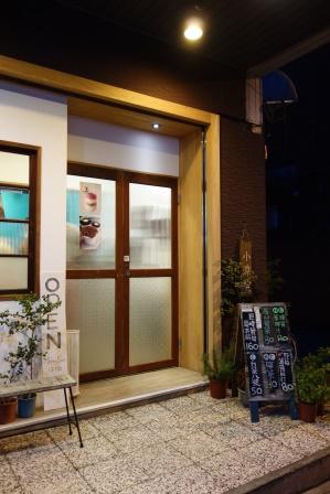 小涼院霜淇淋專門店 (1)