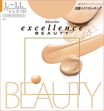 beauty_photo.jpg