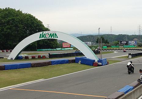 2016 097