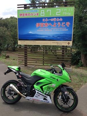 20160819_izu_002.jpg