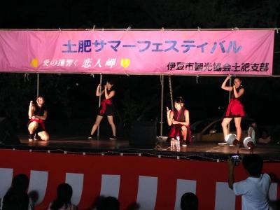 20160819_izu_008.jpg