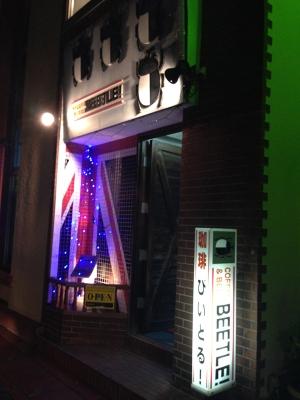 20160819_izu_009.jpg