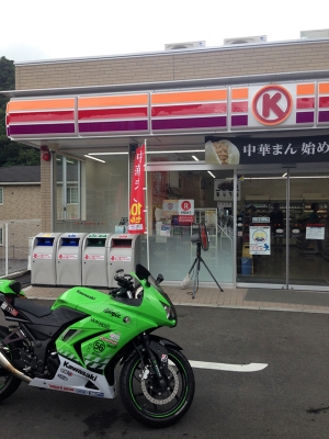 20160820_izu_001.jpg