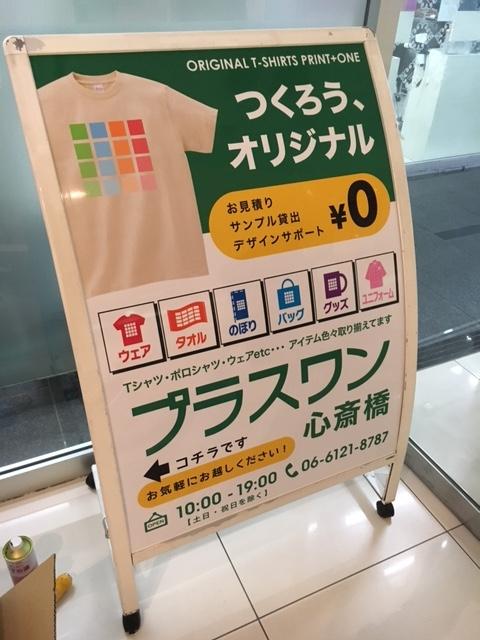 2016415_1.jpg