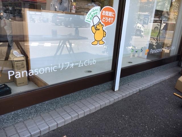 2016613_10.jpg